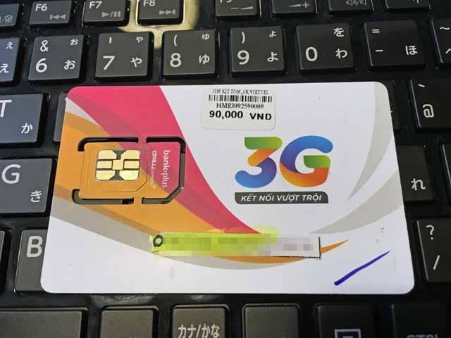 ベトナムVIETTELのプリペイドSIMカード