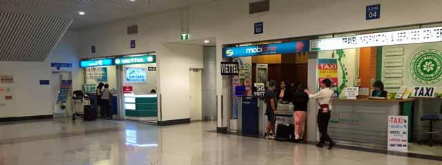 ホーチミン空港のプリペイドSIMカードの売り場