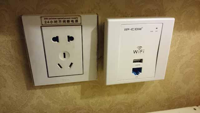 ホテルのWiFi
