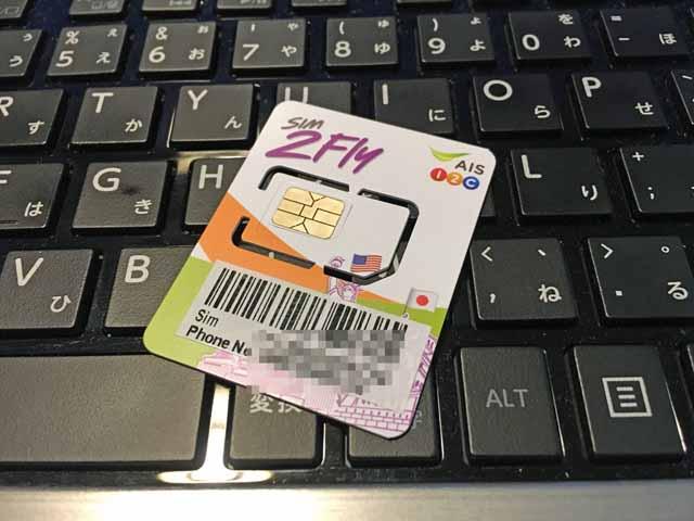 タイAISのプリペイドSIMカードで世界62カ国で使え、15日間4GBまで利用できるSIMカード
