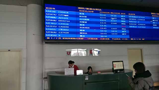 厦門 高崎空港T3到着ロビー 5番入口 レンタルWiFi SIMカード販売